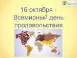 В БелСХБ открыта выставка изданий